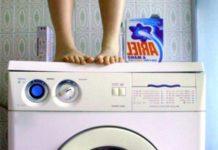 Прыгает стиральная машинка при отжиме что делать